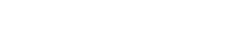 Academic Honor Council